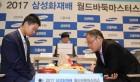 19세 구쯔하오, 2017삼성화재배 우승