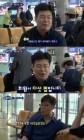 """정재승, 유시민 앞에서 팬 카페 언급...""""스맛푸 생겼다, 회원은 5명"""""""