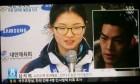 """'한끼줍쇼' 심석희, 방송서 언급된 일편단심 톱 배우 사랑...""""목소리까지 멋있어"""""""