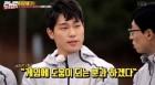'해피투게더' 윤성빈, 동료가 폭로한 '자기애'...얼마나 대단하길래?