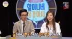 """김국진♥강수지, 신혼생활·스튜디오 온통 핑크빛 """"이게 꿈이야 생시야"""""""