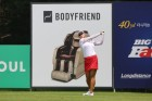 '안마의자 기업' 바디프랜드, 한국여자프로골프(KLPGA) 상반기 마지막 대회 후원