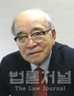 원로법학자 이시윤의 소송야사(訴訟野史) 6 / 근대재벌 민영휘의 성쇠와 그 가문소송