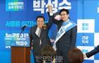 """박성수 송파구청장 후보 """"서울을 이끄는 송파를 만들겠다"""""""