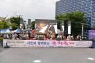 전주시민과 함께 하는 봉축 문화축제 열렸다