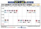 2018 신한은행 MY CAR KBO 정규시즌 주간 TV중계일정(7.24.~7.29.)
