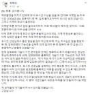 """정재승, 유시민과 JTBC 가상화폐 토론 소감 """"가능성 설득력 있게 알리지 못 해"""""""