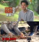 '정글의법칙' 정준영, '건전지+껌종이' 불 붙이기 성공!