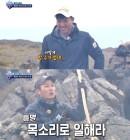 '정글의법칙' 김종민, 목소리로 일하는 '순수청년'