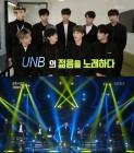 """'불후의 명곡' 더유닛의 '유앤비' 출격 황치열 """"성장한 모습, 기분좋다"""""""