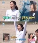 '나혼자산다' 리사엄마 장윤주, 육아 해방에 '흥폭발'