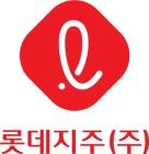 """롯데지주 """"신동빈 회장 주식 248만주 추가 획득"""" 공시"""