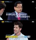 """'썰전' 호사카 유지, 제주 난민 사태에 """"일본, 한국 대처 유심히 지켜보는 중"""""""