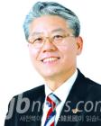 """정호영 김제시장 예비후보, """"잘살고 도약하는 김제의 기틀 다질 터"""""""