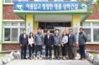 박인수 두영조명 대표, 고향에 조명기기-전구 기증