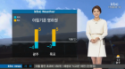 양미희 , '팔등신 자태' , '러브리 매혹 발산'