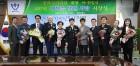 평택시 기자단, '2017년 평택을 빛낸 사람들' 선정