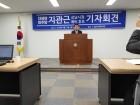 공정경쟁 어디로 갔나… 단체장 경선 곳곳서 시끌