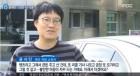 """윤서인, '핫이슈' 지레짐작 예언 일까, """"기렉기 여러분"""" 원색 용어"""