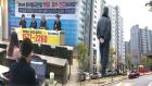 """""""최저임금 인상 회피 속출""""…신고센터 운영"""
