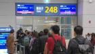인천공항 제2터미널 개항 둘째 날 오도착 승객 242명