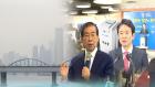 '미세먼지' 해법 주도권 싸움…지방선거 쟁점 부각