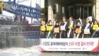 바다모래 채취 또 추진…인천 환경단체 '강력 반발'