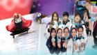 한국 대회 6개 종목서 메달 17개 획득…'쾌거'