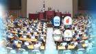 '두 차례 무산' 국회 본회의, 내일 재시도