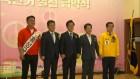 경기도지사·교육감 후보 '정책 선거' 다짐