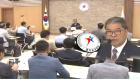민선 4기 이재정 경기도교육감 인수위 출범