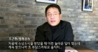 """'성희롱 논란' 조근현 감독, """"여배우 K, 차라리 나랑 한 번 자든지라고 하더라"""""""