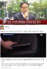 """변희재, 구속영장…손석희 향한 맹비난 """"최순실 보도는 자동차 연출 영상일 뿐"""""""