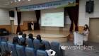 광주시교육청, 유치원 교원능력개발 연수 개최