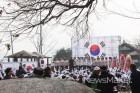 김제 원평장터, 99년 전 기미독립만세운동 함성이 재현된다