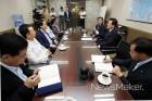 광주 북구, '산업현장 밀착형 경제 종합지원센터' 개소