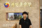 """김진균 대표 """"경기 불황에 따뜻한 위안 되고자 결심"""""""