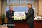옥천군 공무원 포항지진 복구 성금 전달