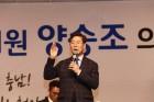 경선 중도포기 없다…양승조 공약 발표 기자회견