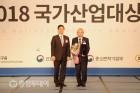 서부발전 '국가산업대상' 고용친화부문 대상 수상