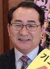 방재원 포항우원건축사무소 대표 경북도건축사회 새 회장에 선출