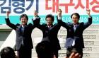 김형기 경북대 교수, 대구시장 선거 출마 선언