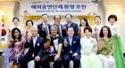 성주생명문화축제 40만명 찾아 '대박'