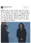 """조윤선 법정구속, 신동욱…""""신데렐라가 독이 든 사과 먹은 꼴"""""""