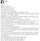 """이승비 이윤택 성추행 폭로, """"묵인하고 있다는 게 죄스러워 간단히 있었던 사실만 올린다"""""""