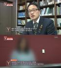 """궁금한 이야기Y, 지도교수에 성폭행 누리꾼들…""""이게 진짜 사람이 살 수 있는 세상인가요?"""""""