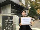 의료원 공사중단…시민단체 '공사재개 촉구' 탄원서