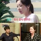 '발칙한 동거' 최정원, 김승수와 14년만에 재회! 두근두근+달달 설렘지수 UP