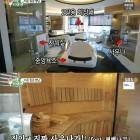 '미운 우리 새끼' 박수홍, 주병진의 편백나무 사우나+야외정원 '럭셔리 펜트하우스'에 입이 쩍~