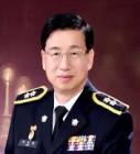 [새얼굴] 중부지방해양경찰청 제5대 청장에 박찬현 치안감 취임